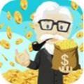 企业大亨游戏赚钱版v1.0