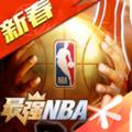 最��NBA完美技能新版本V1.21.321