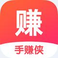 手赚侠走路赚钱app2020最新版1.0.0