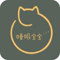 睡眠宝宝app睡觉赚钱0.0.18