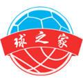 球之家体育app官方版v1.3