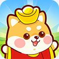 养狗大富翁红包版赚钱app最新版1.0.0