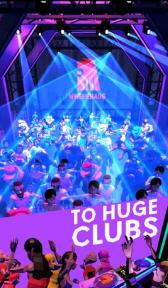 MIXMSTR DJ手游最新版1.0截图1