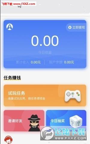 大神接单app游戏试玩版1.0截图2