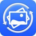 安卓微信照片恢复官方版3.1