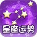 豆豆星座app官方版1.0.0