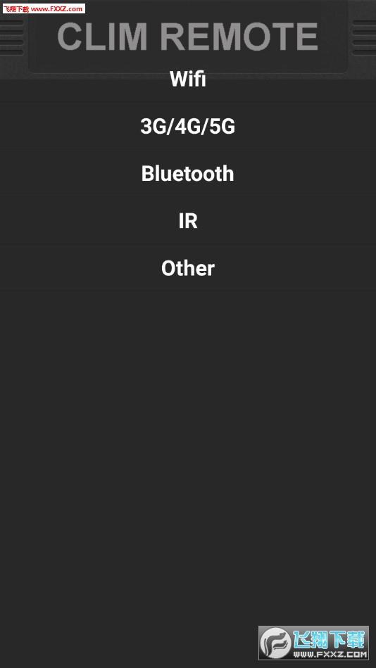 5G智能遥控器app安卓手机版V7.0010.3截图2