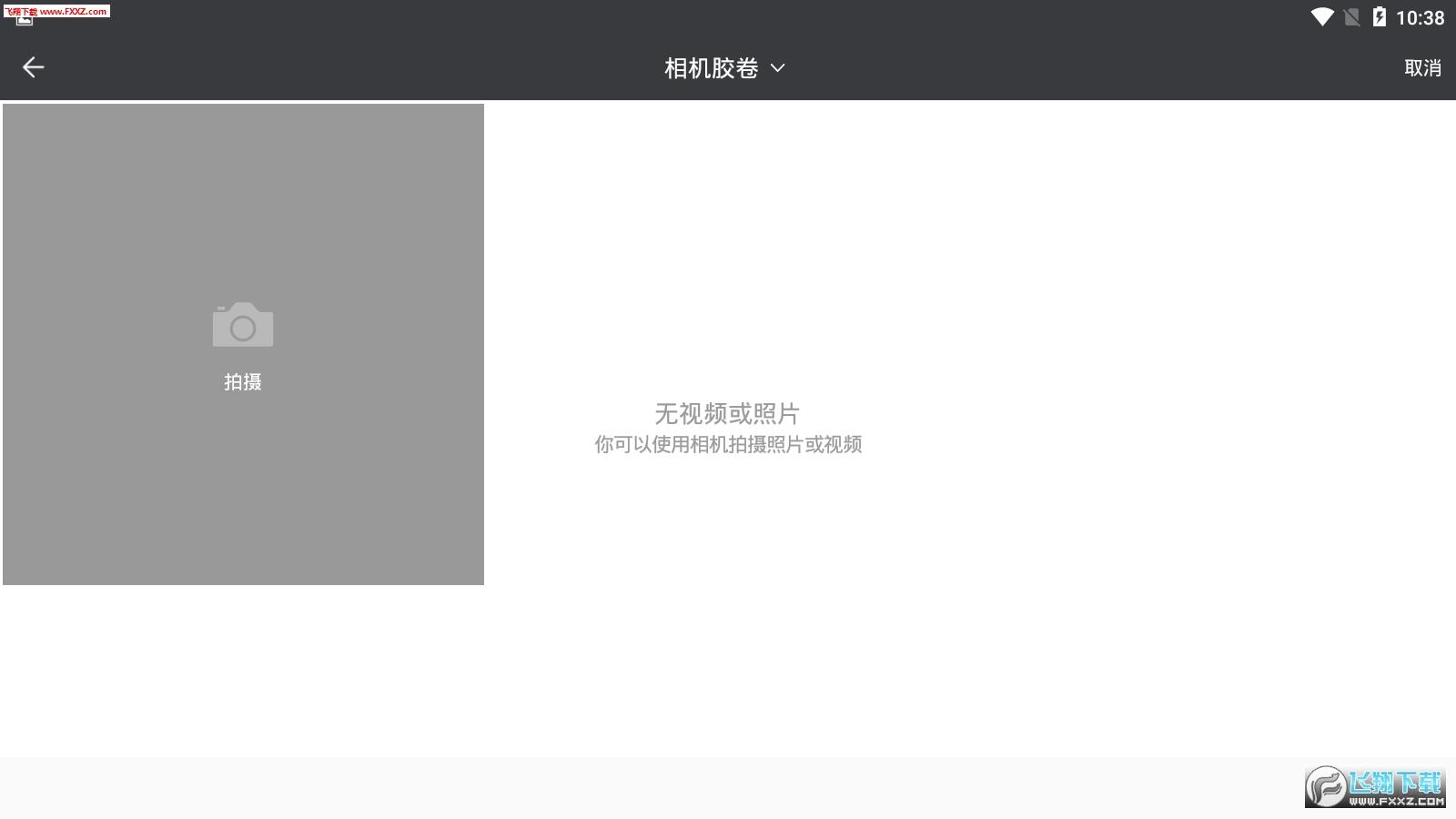 秋葵视频2020最新下载地址1.0截图1