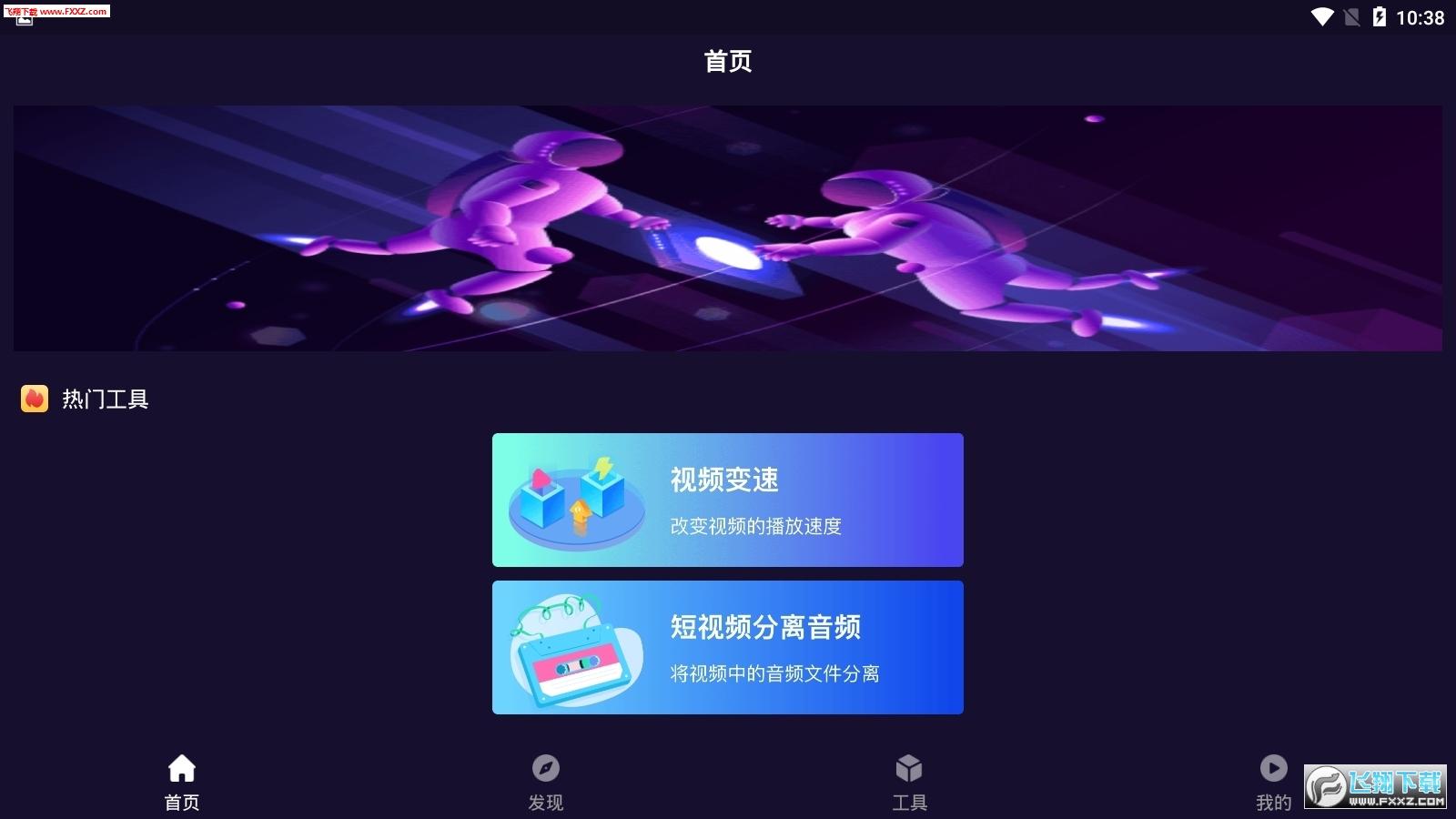 秋葵视频2020最新下载地址1.0截图2
