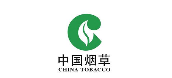 烟草网上订货平台_中国烟草网上订货_烟草订货系统