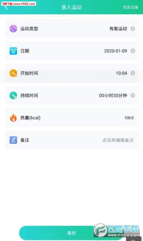 步步大吉app手机运动版1.0截图0
