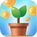 阳光金屋app种盆栽赚钱1.0.0