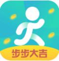步步大吉app手机运动版1.0