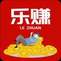 乐赚发圈赚钱app2020最新版3.5