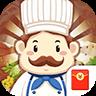 超级餐厅红包版 v1.0
