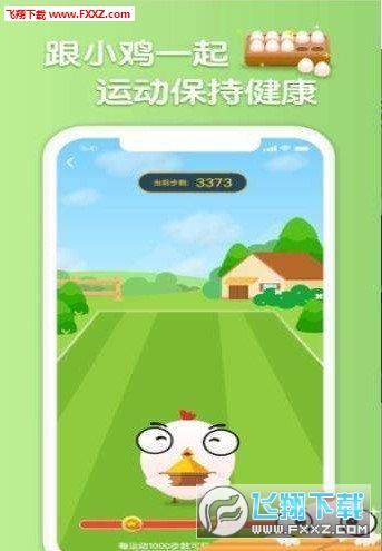 小鸡农场红包版app安卓版1.0.0截图1