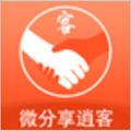 微分享逍客赚钱app官网版1.0.0