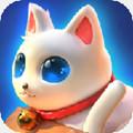 天天撸猫猫合成升级赚钱游戏1.0.0.1
