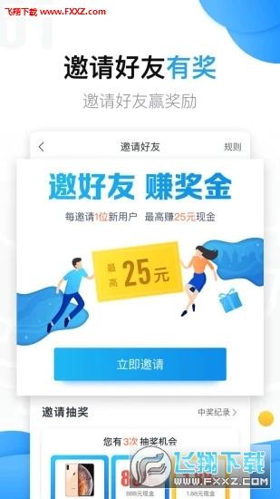 美团拍店任务赚钱app最新版V4.6.2截图2