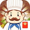 超级餐厅游戏赚红包版v1.0