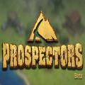 Prospectors多人在线实时经济策略游戏