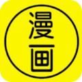 泽泽漫画软件官网版1.0