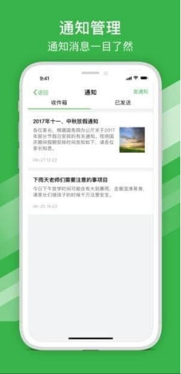 宁波智慧教育平台登录1.3.3截图1
