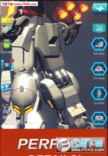 放置机器人手机安卓版1.0.6截图2