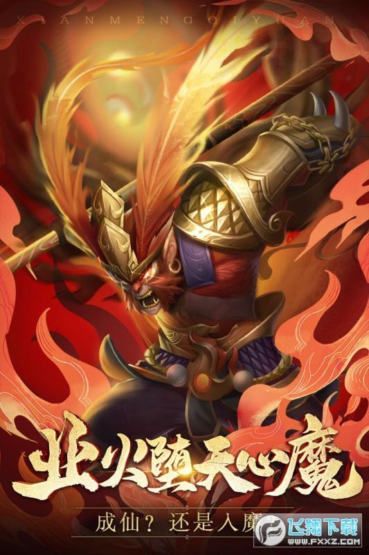 玉剑九州红包服