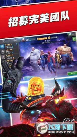 漫威超级争霸战无限水晶无限星币破解版