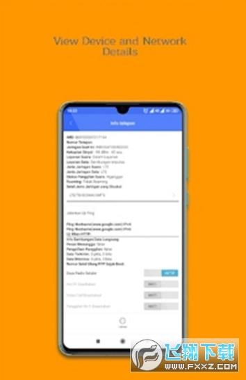 5G切换器官方最新app
