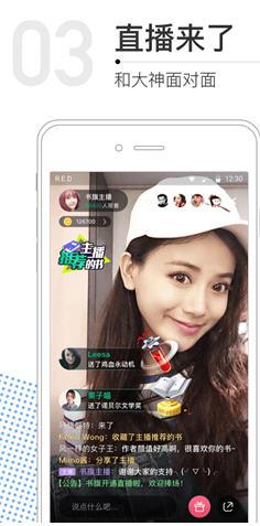 2020书包网小说app