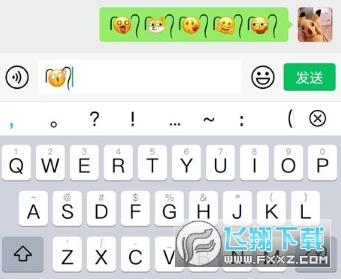 微信带小辫子的emoji工具