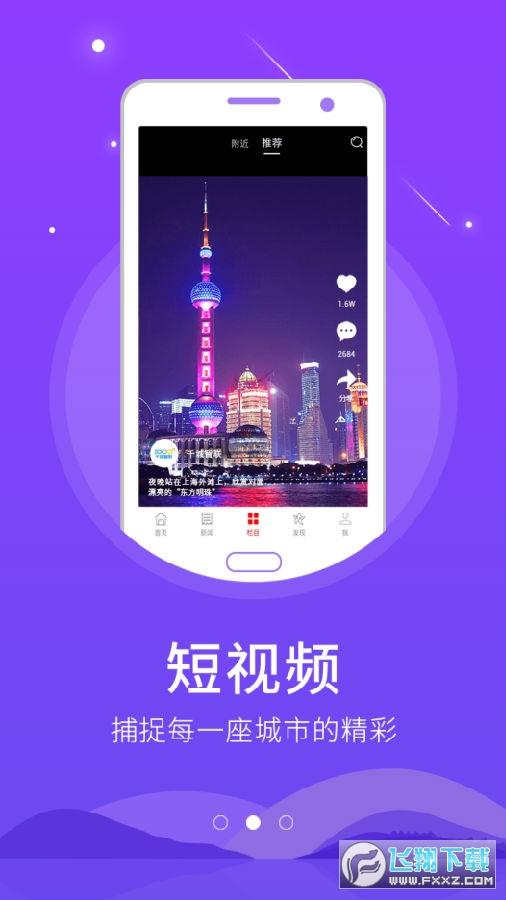智慧甘德官方app