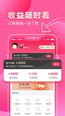 桃花�省�X神器app