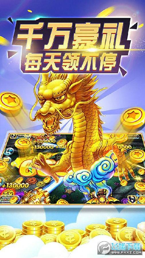 鱼丸游戏最新正式版