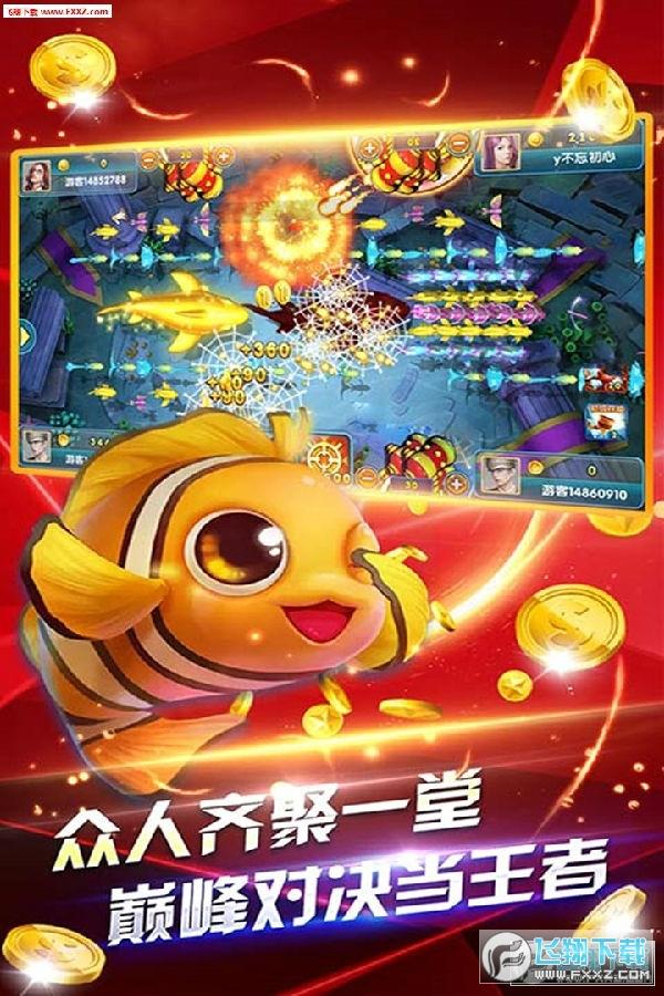 鱼丸游戏破解版(全炮解锁)