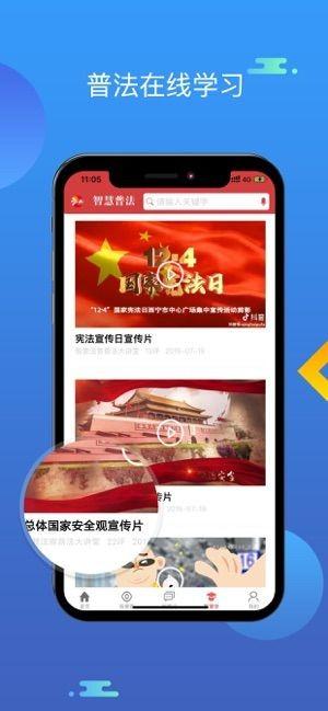 亨通党建平台app