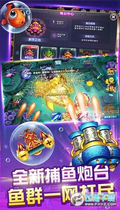 鱼丸游戏最新完整版