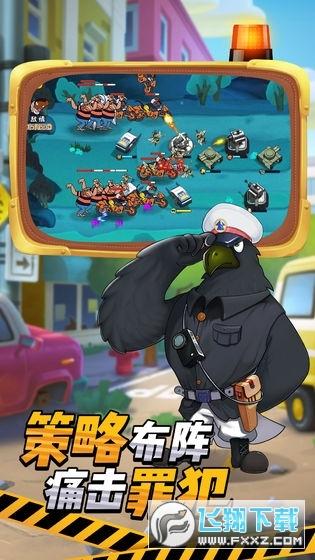 黑猫警长联盟兑换码无限版