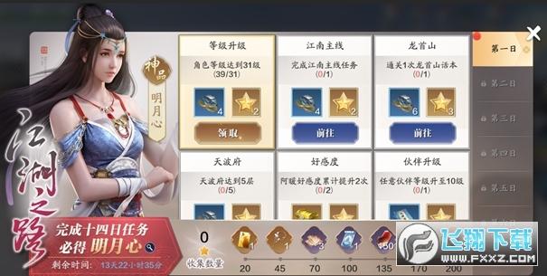 天涯明月刀王一博宣传版(附捏脸数据)