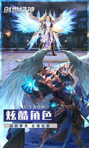 ��世�o神手游v1.0.4