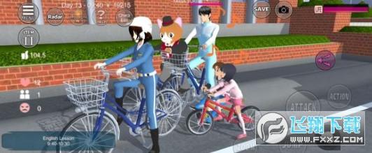 樱花校园模拟器更新有自行车最新版