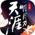 天涯明月刀手游全自动战斗打猎辅助v1.0