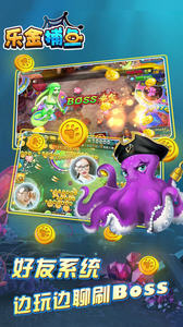 乐金捕鱼奖金赛安卓版1.0手机版截图2