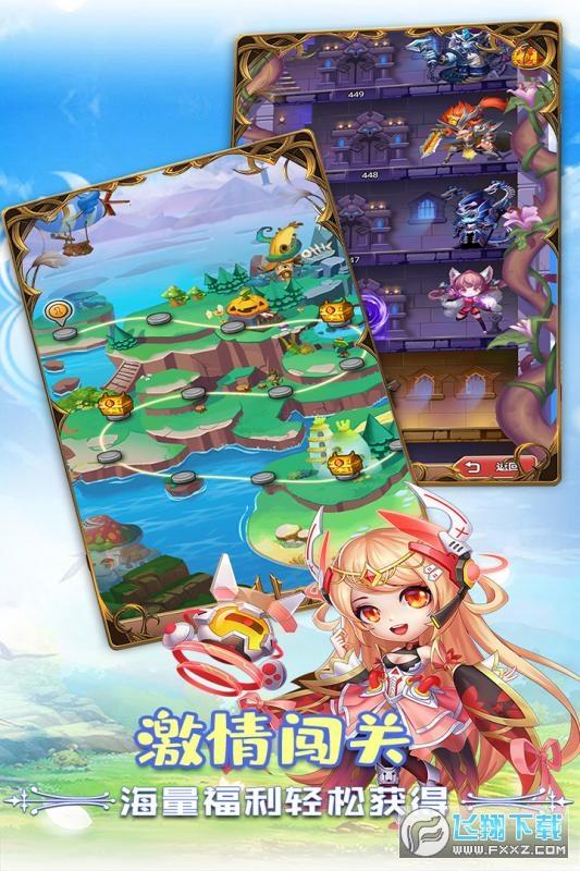 狂暴幻想应用宝版1.0.0安卓版截图3