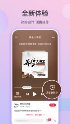 云��俘g版在��appv1.1.0.298手�C版截�D3