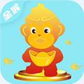 金猴赚阅读转发appv1.0.0官网版