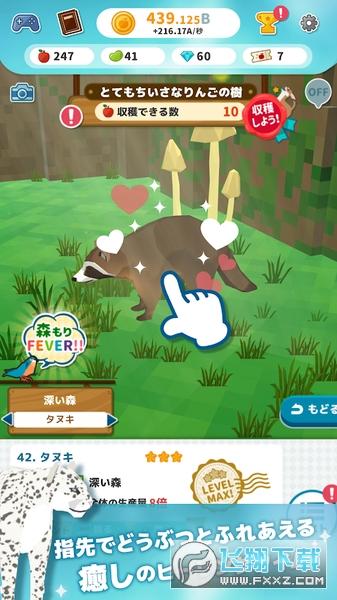 岛屿缔造者中文版v1.7.0安卓版截图2