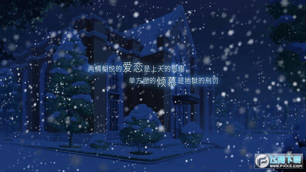 日向坂46与神奇图书室汉化版v1.0安卓版截图0